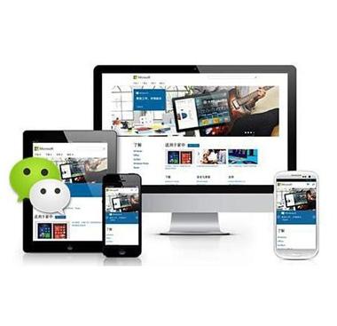 烟台做网站公司浅谈企业做网站的6大好处