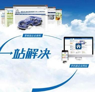 烟台网站开发之电脑+手机+微信三网建设重要性