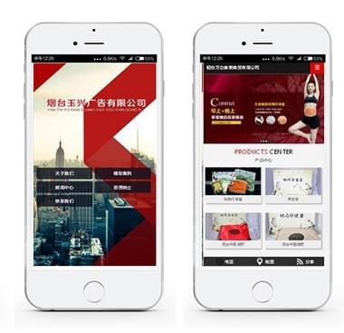 烟台网络公司揭秘移动端kok软件app下载建设的优势
