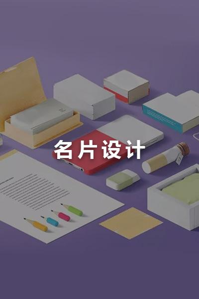 烟台高端网页设计