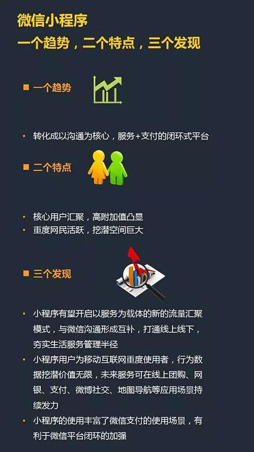 烟台网络推广公司